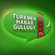 Turkmen Habar Gullugy on My World.