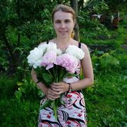 Наталия Усик (Власенко) on My World.