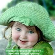 Светлана Зацепина on My World.
