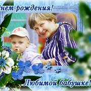 Татьяна Кравцова (Кузнецова) on My World.